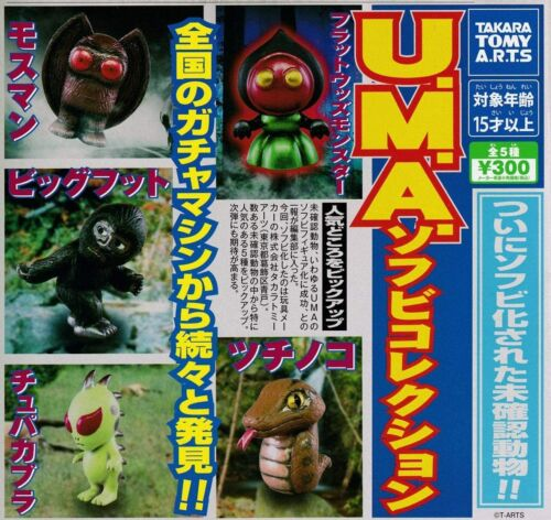 U.M.A Soft Vinyl Collection All 5 Sets Full Comp Gacha Gacha Capsule Toy
