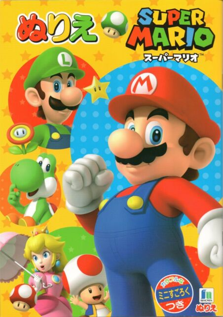 - Super Mario Coloring Book B5 Size 32page Nintendo With Papercraft Japan  Anime For Sale Online EBay