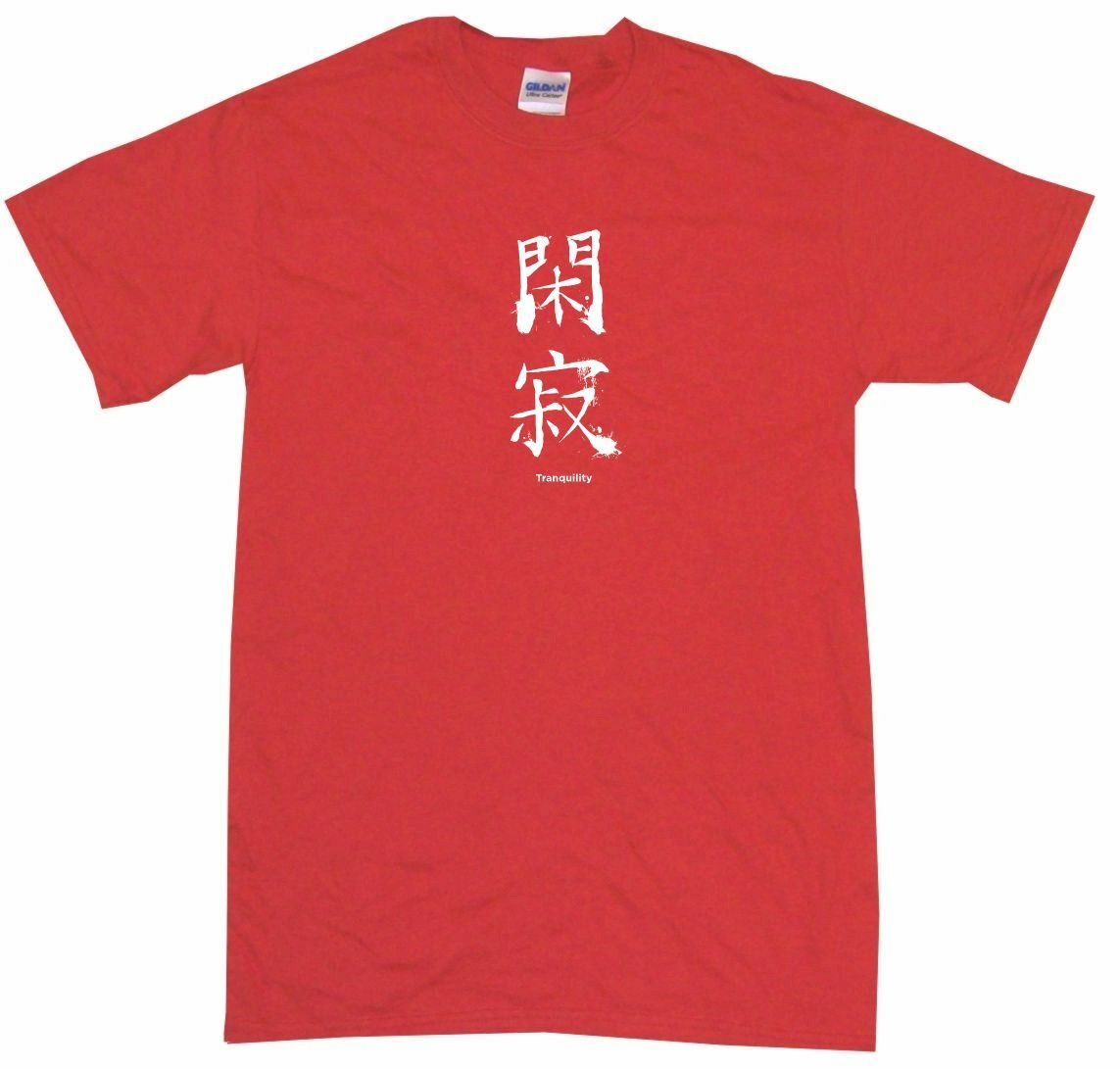 XL Tranquility Japanese Symbol Kids Tee Shirt Pick Size /& Color 2T