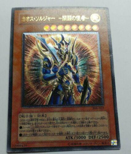 Yugioh OCG Black Luster Soldier - Envoy of the Beginning 306-025 Ultimate F/S