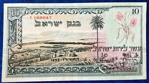 Israel-10-Lirot-Pounds-Banknote-1955-Red-S-N-XF-AU