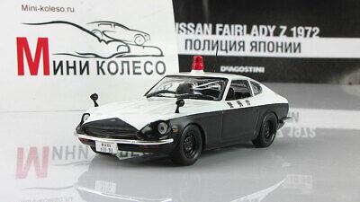 Japanese police Scale car 1:43 Nissan Fairlady Z datsun