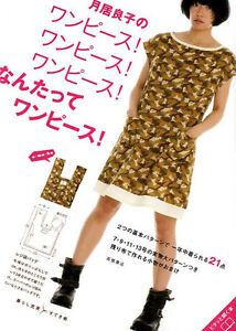 Yoshiko-Tsukiori-039-s-Dress-Dress-and-Dress-Japanese-Craft-Book