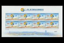 China stamp-2017-10 One area international cooperation summit forum -sllk stamps