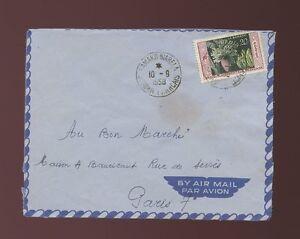 FRENCH-SAHARA-AIRMAIL-1958-BAMAKO-NIARELA-POSTMARK-MALI
