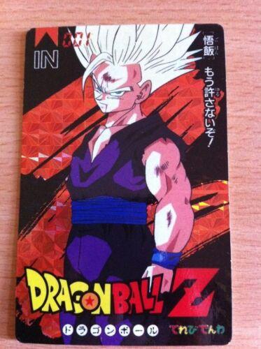Carte Dragon Ball Z DBZ Banpresto Terebi Denwa Part 3 #001 Prisme BANPRESTO 1993