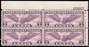C16, Mint Superb NH 5¢ Plate Block of Four Stamps A GEM! - Stuart Katz