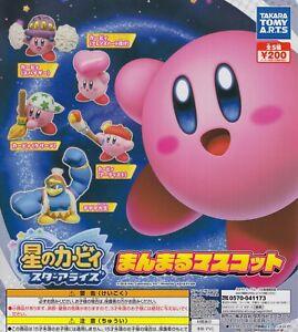 Takara Tomy Kirby of the Stars Pilot Allies Manmaru Mascot Kirby Artist Figure