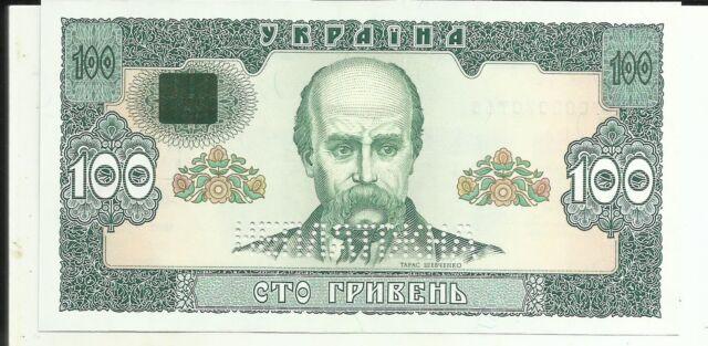 UKRAINE 100 HRYVEN 1992  P 107b. UNC CONDITION. VERY RARE. 4RW 26 SET