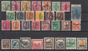 F3216-NEW-ZEALAND-OFFICIAL-1907-1951-USED-LOT-CV-320