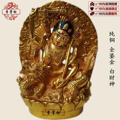 "8.66/"" Tibetan Buddhism Brass hand engraving Amitabha Buddha Statue"