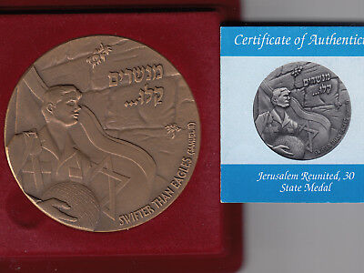 In Memory of His Majesty Hussein King of Jordan 1935-1999 Bronze 70mm Israel