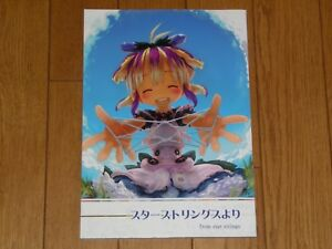 Akihito Tsukushi Doorbeetle Reco 2011-2017 Made in Abyss Author/'s Doujinshi