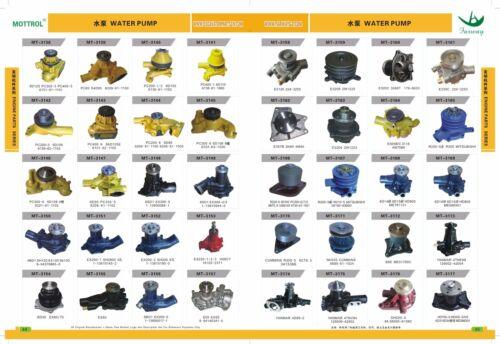 8N7005 8N-7005 8N7001 8N-7001 0R3418 0R-3418 Injectors fits for CAT 3304 3306