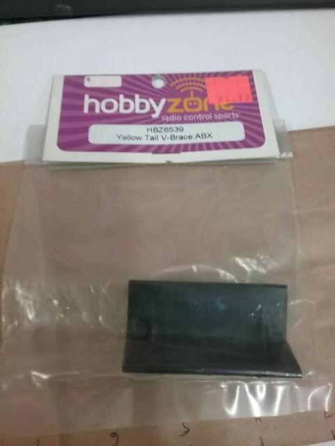 Hobbyzone RC Parts Tail Screws 2 Firebird XL HBZ2013
