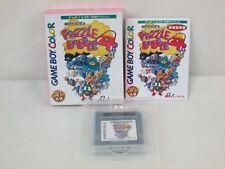 PUZZLE BOBBLE 4 Game Boy Color Nintendo Japan Game gb