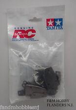 New Tamiya King Hauler Semi Truck Press Parts Bag A Part TAM 9405917 Shock Mount