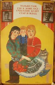 Original Soviet Russian Poster Domestic Harmony by Dulatova O.
