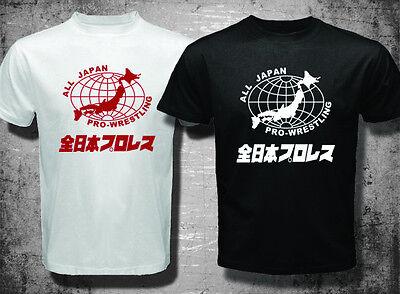 AJPW All Japan Pro Wrestling Wrestling Logo Men/'s Black T-Shirt Size S to 3XL