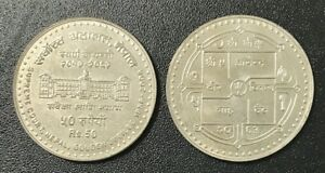 NEPAL Rupes 500 UNITED NATIONS Membership G//Jubile Commemorative SILVER COIN UNC