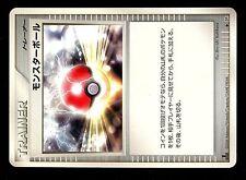 POKEMON JAPANESE DP1 N° POKEBALL 1ed