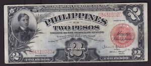 US-Philippines-1936-Treasury-Certificate-2-TWO-Pesos-SN-D3431902D
