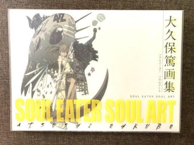 Zen Monkey Franken Stein Gold Soul Eater Collection Soul Eater Enamel Pin