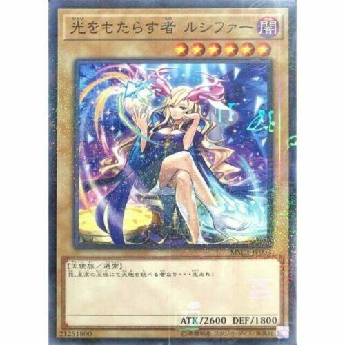 Light Bringer Lucifer Japanese Yugioh MSC1-JP002 Millennium