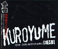 Kuroyume - KUROYUME EMI 1994-1998 BEST or WORST - Japan 2 CD OBI - J-POP