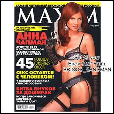Fridge Fun Refrigerator Magnet ANNA CHAPMAN REDHEAD RUSSIAN SPY: Photo H SEXY!!