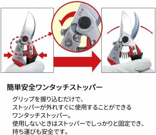 ARS HP-VS8Z Heavy Duty Pruner Pruning Shears Bonsai tool VS8Z Japan Import F//S