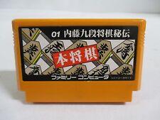 NES -- Hon Shogi -- Famicom. Japan game. Work to ensure!! 10405