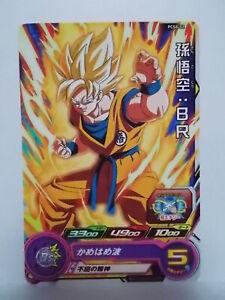 Dragon Ball Heroes Promo JPBC2-08