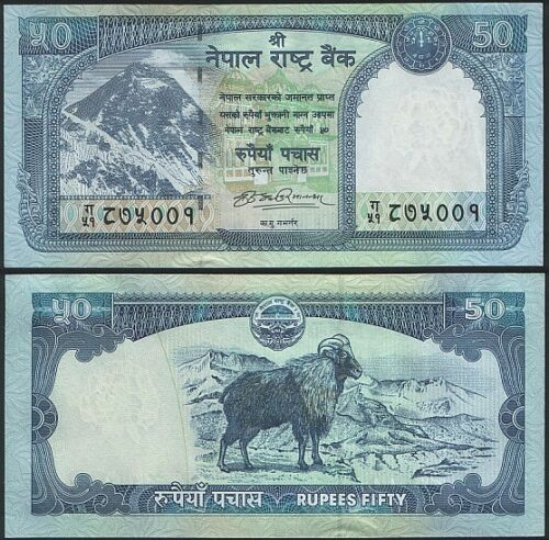 50 Rupees 2008 UNC Nepal P 63 a