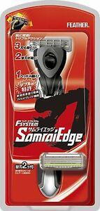 Feather-F-system-Samurai-Edge-Razor-3-Blade-Holder-With-2-Spare-Blade-From-Japan