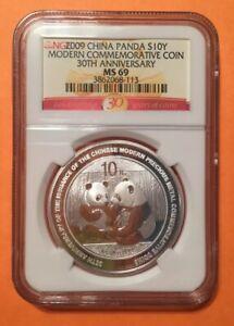 2009 China Silver Panda 10 Yuan RMB Commemorative Coin 30th Anniversary NGC MS69
