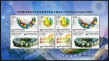 China PRC 2011-11 Sommer-Universiade Shenzhen Stadion 4244-47 Kleinbogen MNH