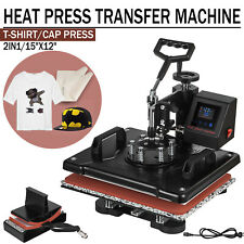 2 in 1 LED Heat Press Machine Transfer Sublimation T-Shirt Cap Hat Plate 12x15''