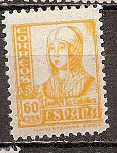 Spain-Edifil-826-MNH-Elizabeth