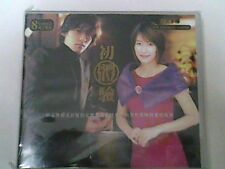 NEW Original Japanese Drama VCD Hatsu Taiken 初体験 First Time / First Experience