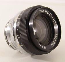 USSR Helios 103 F/1.8-50MM FAST Lens For Kiev Contax (little fungus)