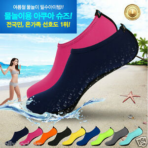 Aqua Water Skin Shoes Summer Beach Swim Surf Pool Yoga Exercise Bare Foot Wear