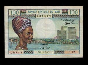 Mali-P-11-100-Francs-1972-73-Hotel-de-l-039-Amitie-Bamako-EF