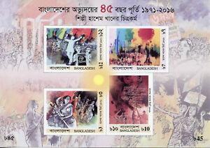 Bangladesh-2017-Gomma-integra-non-linguellato-hashem-Khan-dipinti-4-V-Imperforato-M-S-ART-STAMPS