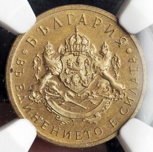 1937, Kingdom of Bulgaria, Boris III. Rare Proof 50 Stotinki Coin. NGC PF-66!