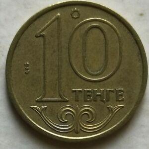 Kazakhstan 2006 10 Tenge coin