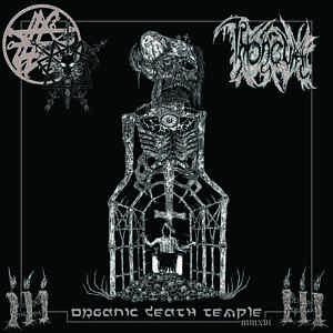 THRONEUM-Organic-Death-Temple-MMXVI-LP-Black-vinyl-NEW