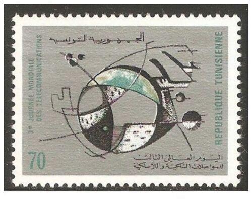 1971- Tunisia- 3rd World Telecommunications Day- Complete set 1v.MNH**