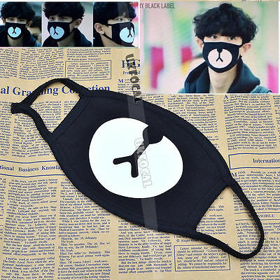 EXO Chanyeol Chan yeol Lucky Bear Black Mouth Mask Kpop Unisex Mask For Fan New