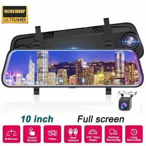 10-039-039-HD-1080P-Dual-Lens-Car-DVR-Dash-Cam-Vehicle-Video-Recorder-Rearview-Camera